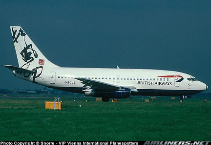 British Airways Boeing B737-236/Adv. Reg. G-BGJE