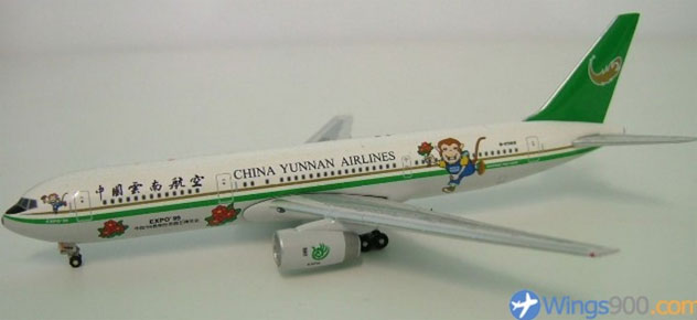 China Yunnan Airlines Boeing B767-3WO/ER B-2569
