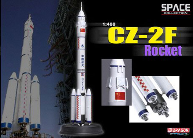 CNSA - China National Space Administration Chang Zheng CZ-2F Rocket