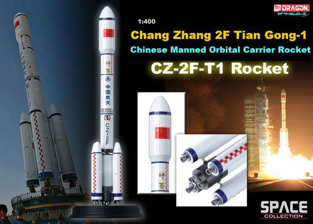 CNSA - China National Space Administration Chang Zheng CZ-2F-T1 TiangGong-1