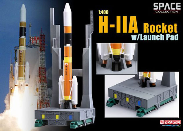 JAXA - Japan Aerospace Exploration Agency Mitsubishi H-IIA Rocket