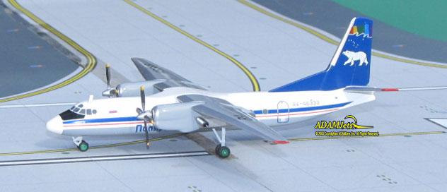 Vé máy bay Polar Airlines