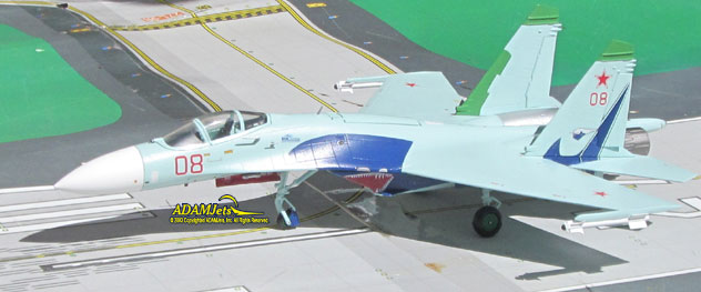 Russian Air Force Sukhoi Su-27P Reg. 08