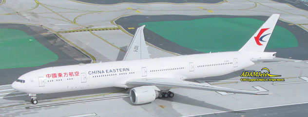China Eastern Airlines Boeing B777-39P/ER Reg. B-2001