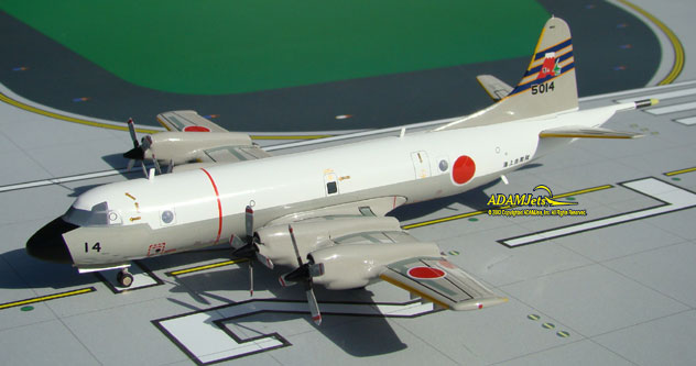 Japanese Navy Air Force Kawasaki P-3C Reg. 5014