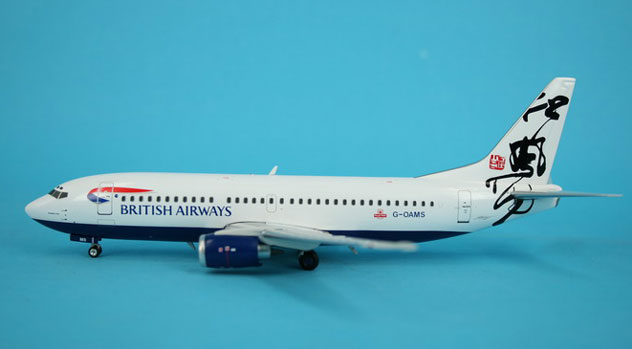 British Airways Boeing B737-337Q Reg. G-OAMS