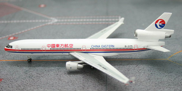 China Eastern Airlines McDonnell Douglas MD-11 Reg. B2175