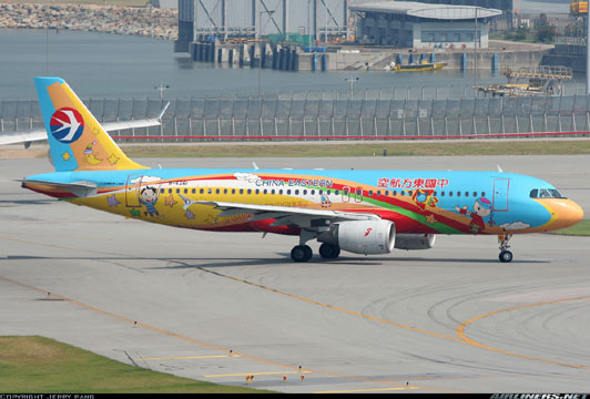 China Eastern Airlines^Airbus A320-214 Reg. B-6261
